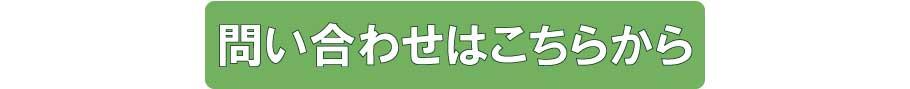 熊本で住宅を塗装するなら『塗職®熊本』塗装、防水専門