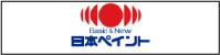 日本ペイント様 『塗職 熊本』取扱しております。